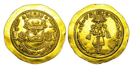 dinar Khusro II