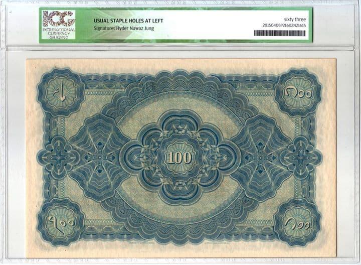 Certificar billetes