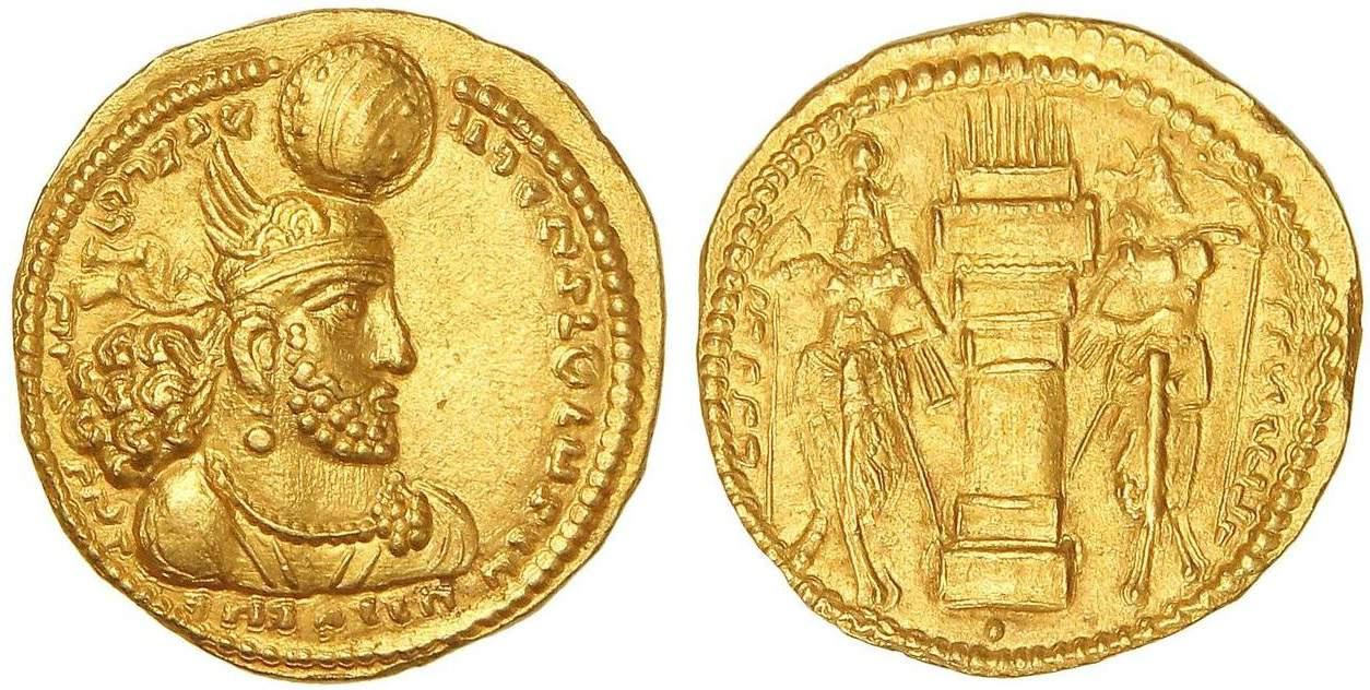 dinar sasánida