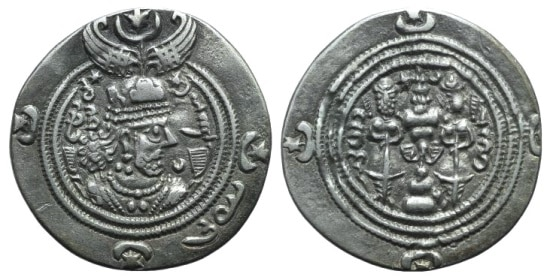 dracma Khusrau II