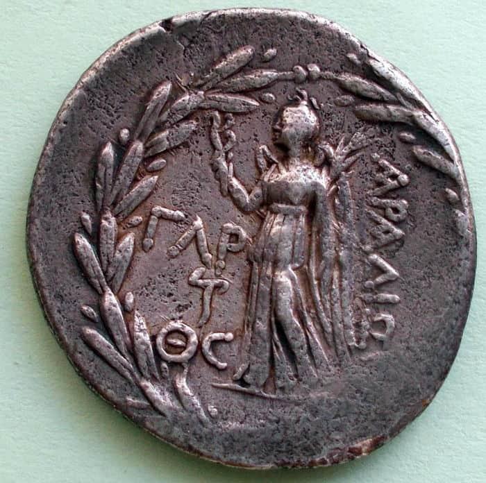 Moneda de plata. Tetradracma (127-126 A.C). Cara B