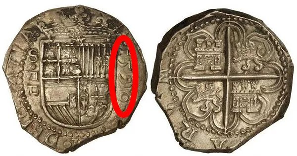 Macuquina de Sevilla C- (tipo II Felipe II)
