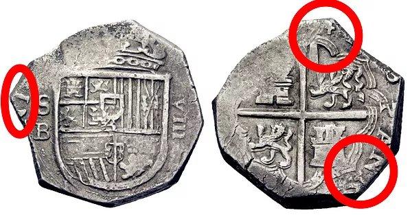 Macuquina de Sevilla