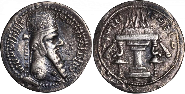 Dracma Ardashir I