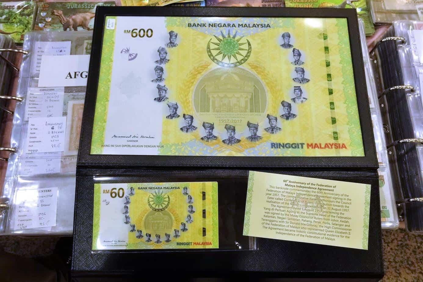 billete más grande del mundo