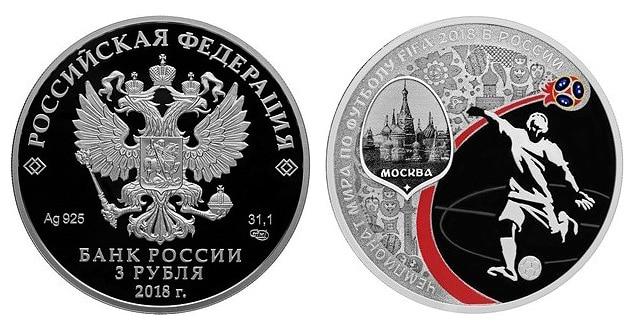 3 Rublos Moscú