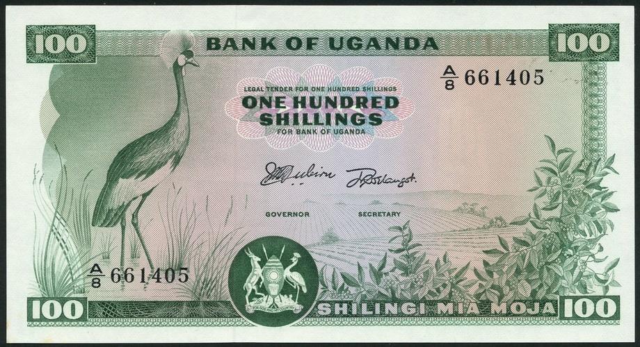 Uganda 100 Shilling 1963