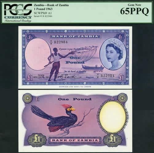 1 pound, 1963. Zambia.