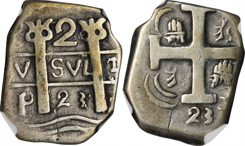 2 reales 1723 Leon Nicaragua