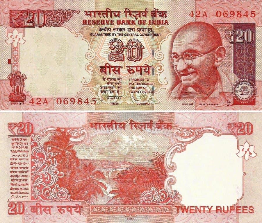 20 rupias