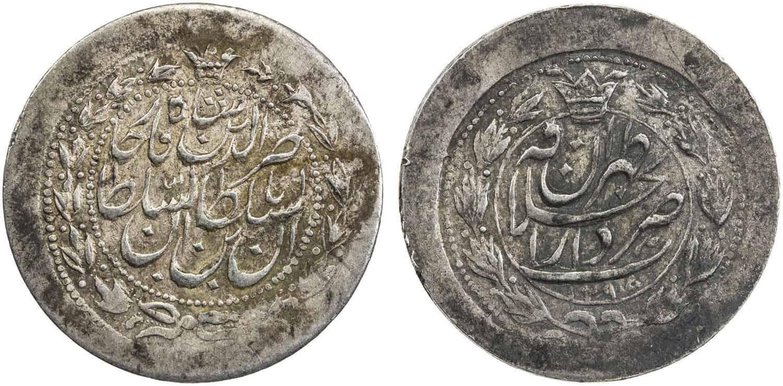 Quirán iraní 1295 H. (1878)