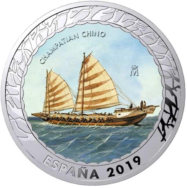 Moneda Champatian Chino