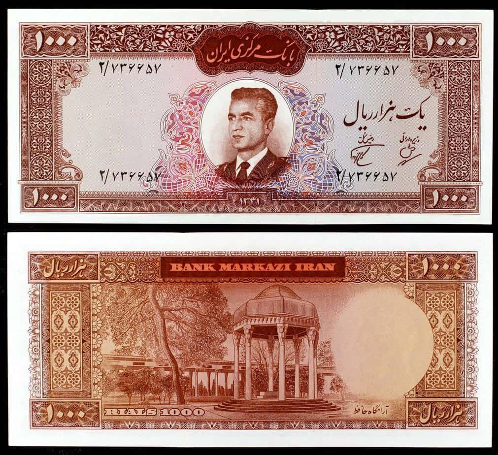 1000 rials, Irán. Banco Markazi. Tumba de Hafez. 1962