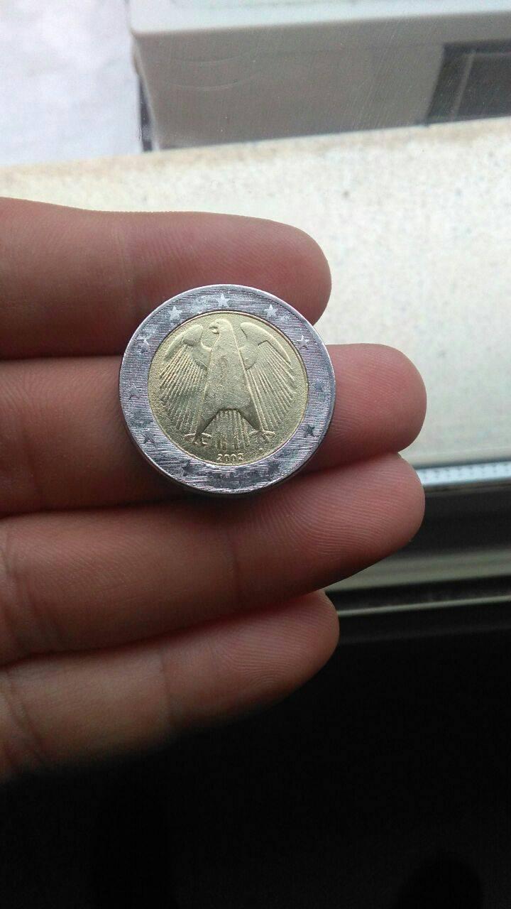2 euros falsos