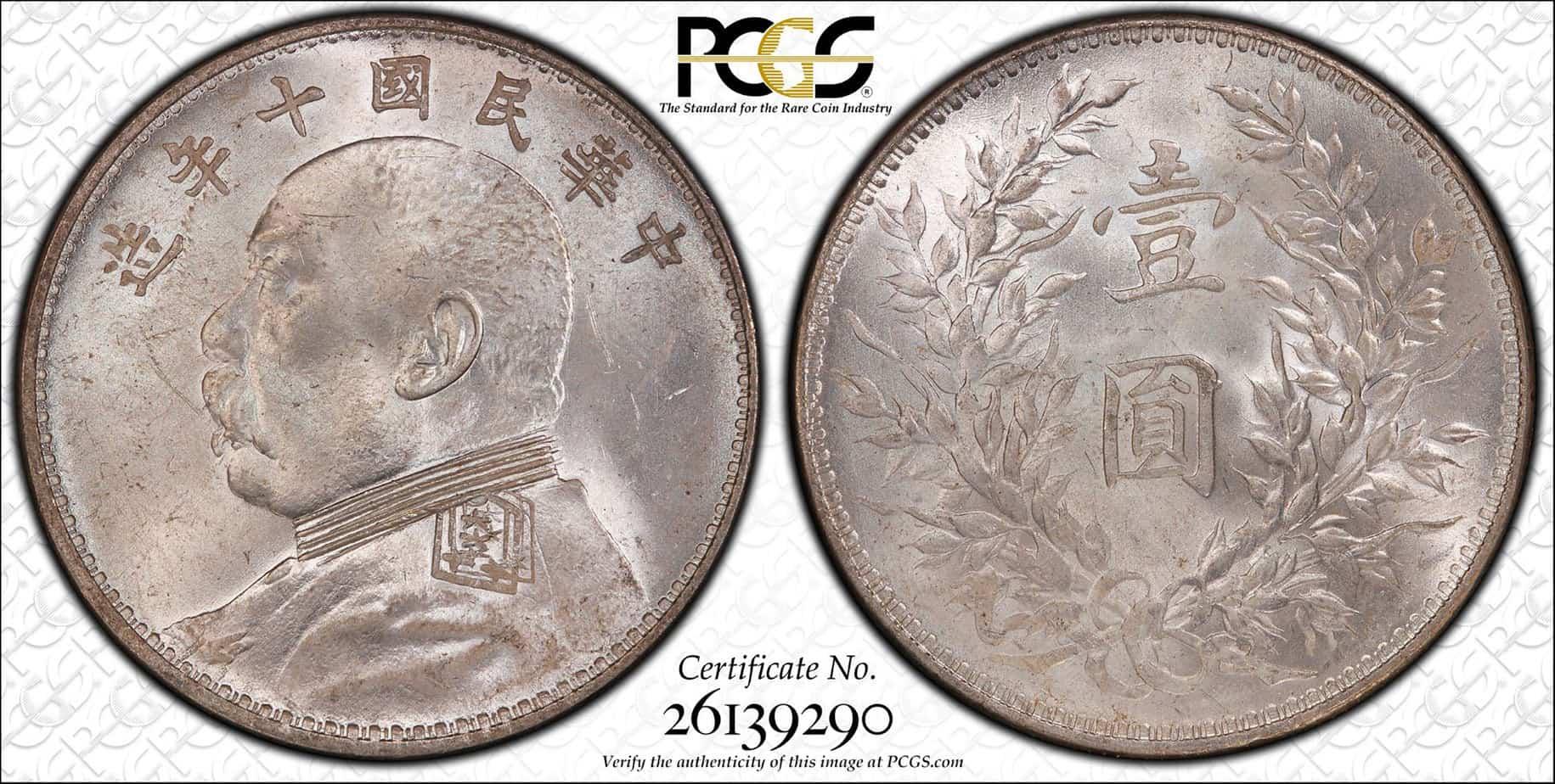 1 dólar LM-79 doble hombrera. República de China. Ejemplar 2