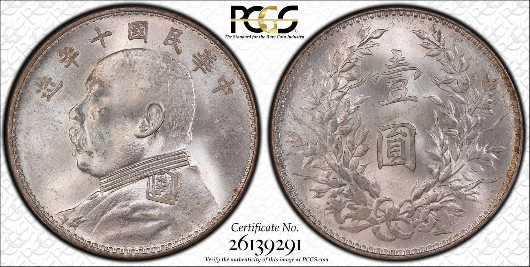1 dólar LM-79 doble hombrera. República de China. Ejemplar 3