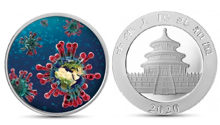 Supuesta moneda de 10 yuans distribuida por Power Coin