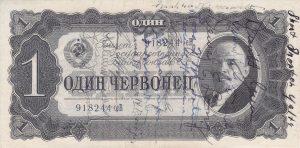Short snorter, conferencia de Yalta