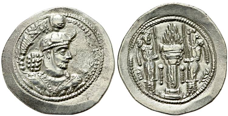 dracma Yazdgard I