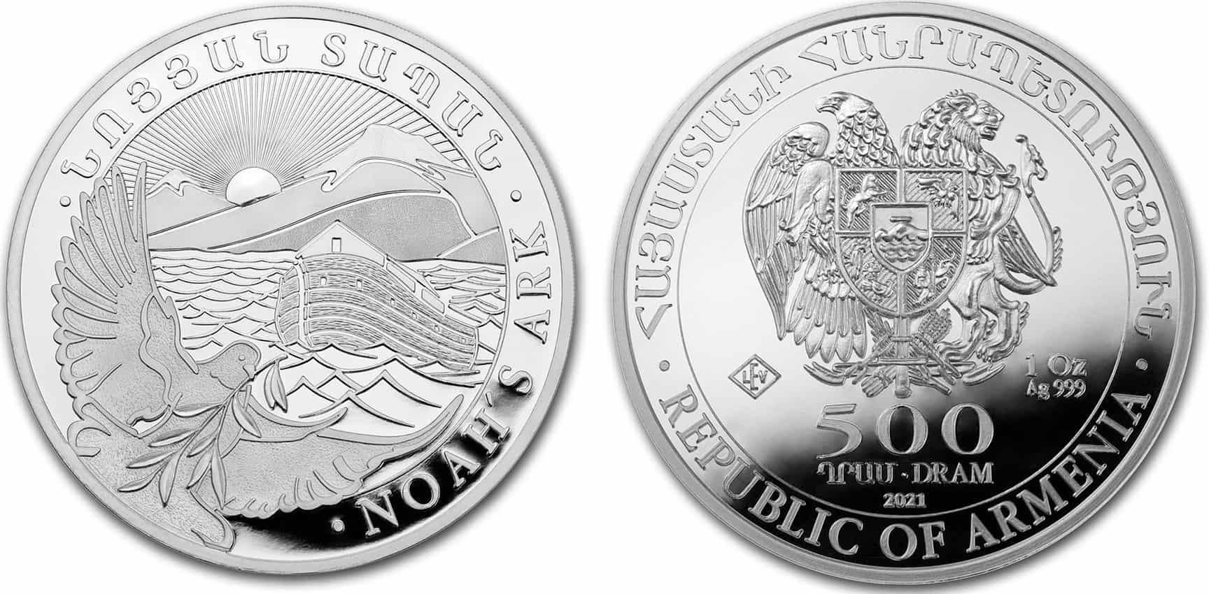 moneda arca de Noé