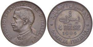 Víctor Manuel III - 4 bese 1924