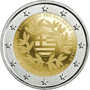 2 euros 2021 Grecia