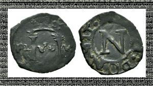 Cornado de Pamplona. Carlos I.